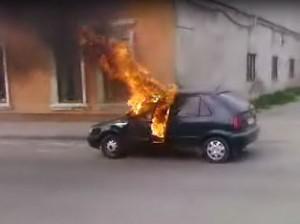 masina-arsa