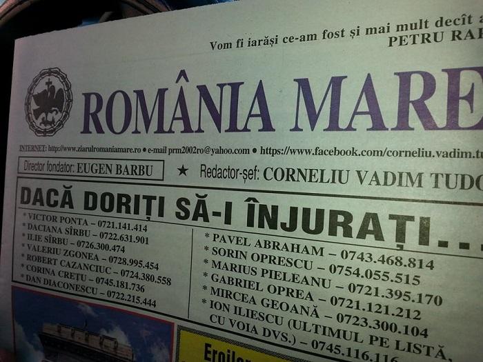 rom mare