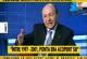 Basescu-POnta-SIE