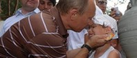 Putin-copii-300x200