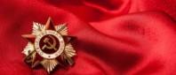 URSS-300x169