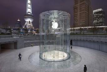 apple-china-store-pudong-1024x661
