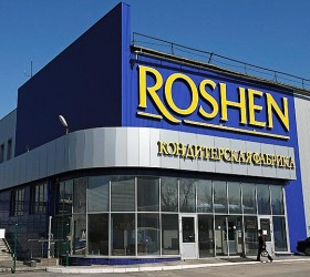 Roshen-280x250