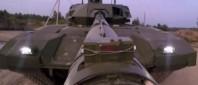 Armata-tanc-300x148