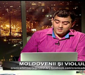21 octombrie / Partea I – Moldovenii şi violul . De ce este nevoie de o campanie de presă pentru ca justiţia să pedepsească un viol în grup ?