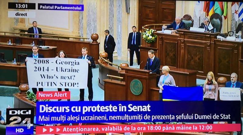 image-2015-11-27-20627266-41-nariskin-discurs-parlamentul-romaniei
