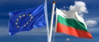 bulgariaandeu_flag-300x137