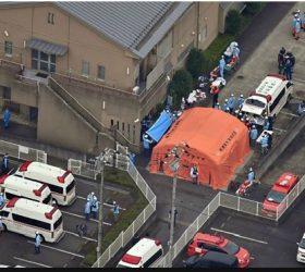 japonia-atac-spital-psihiatrie