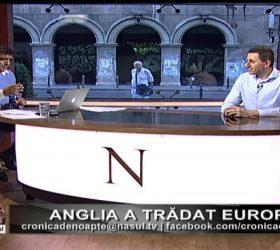 Cronica de noapte | Reporter virtual | 27 06 2016 | Partea 1