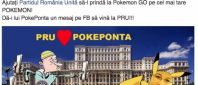 poke_ponta_72405100